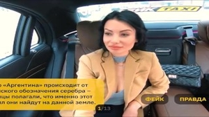 'Rusian Taxi Driver Play Pervert Game With sexy prostitute Wife'